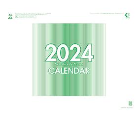 名入れカレンダー2022年 『NK-462 コンパクト文字』