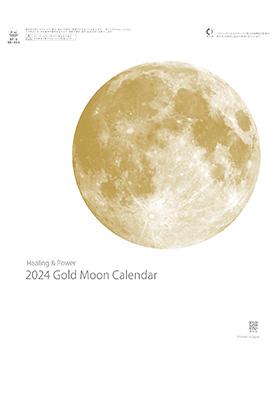 名入れカレンダー2022年 『NK-464 ゴールドムーン』