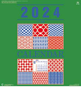 名入れカレンダー2022年 『NK-466 メモ月表』