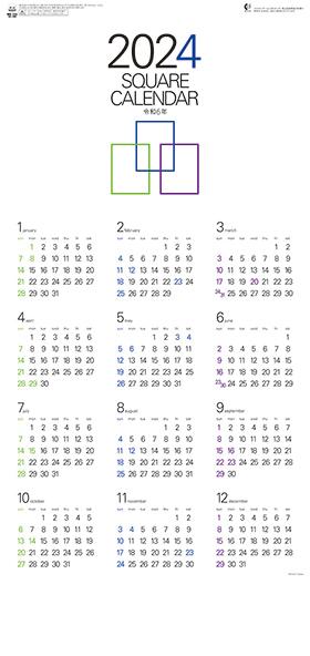 名入れカレンダー2022年 『NK-469 スクエア文字(3か月文字) 』