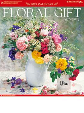 名入れカレンダー2018年 『NK-47 花の贈り物』