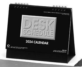 卓上カレンダー 2018年家庭用(小売) 『NK-510 デスクスケジュール』