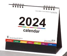名入れ卓上カレンダー2018年 『NK-516 カラーインデックス』100部入り