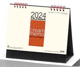 名入れ卓上カレンダー2022年 『NK-530 卓上カレンダー クリーム・メモ卓上』