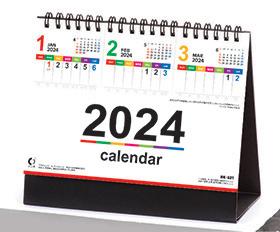 名入れ卓上カレンダー2022年 『NK-531カラーラインメモ・スリーマンス』