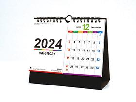 名入れ卓上カレンダー2022年 『NK-532卓上カレンダー カラーラインメモ・セパレート』