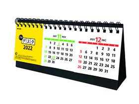 名入れ卓上カレンダー2022年 『NK-536 プチデスク・スリーマンス』