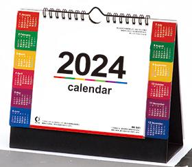 名入れ卓上カレンダー2022年 『NK-541カラーインデックス(大)』