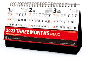 名入れ卓上カレンダー2022年 『NK-545 スリーマンスメモ』