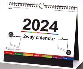 名入れ卓上カレンダー2022年 『NK-546 壁掛け・卓上両用2way カラーインデックス』