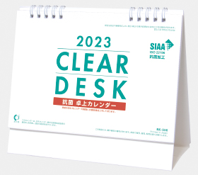 名入れ卓上カレンダー2018年 『NK-556 卓上カレンダー暦生活 季節の卓上カレンダー』新企画