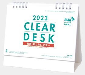 名入れ卓上カレンダー2022年  『NK-556 抗菌 クリア・デスク』