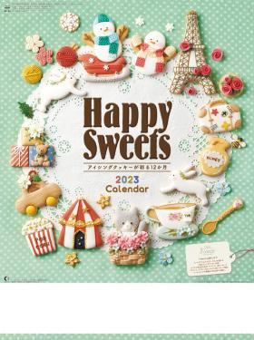 名入れカレンダー2022年 『NK-56 Happy Sweets アイシングクッキーが彩る12ヶ月』