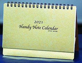 名入れ卓上カレンダー2018年 『NK-580 卓上カレンダー ハンディ・ノート・カレンダー ゴールド』新企画