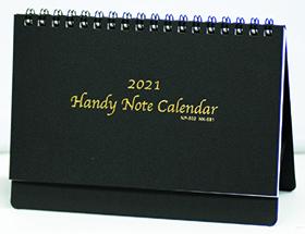 名入れ卓上カレンダー2018年 『NK-581 卓上カレンダー ハンディ・ノート・カレンダー ブラック』新企画