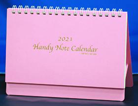 名入れ卓上カレンダー2018年 『NK-582 卓上カレンダー ハンディ・ノート・カレンダー ピンク』新企画