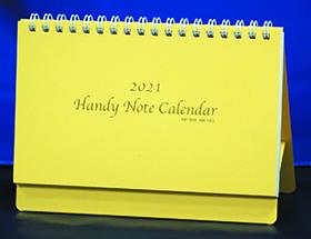 名入れ卓上カレンダー2018年 『NK-583 卓上カレンダー ハンディ・ノート・カレンダー イエロー』新企画