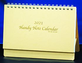 名入れ卓上カレンダー2018年 『NK-584 卓上カレンダー ハンディ・ノート・カレンダー クリーム』新企画