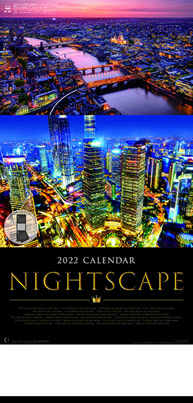 名入れカレンダー2022年『NK-901 ナイトスケープ(2ヶ月文字)』