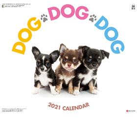 名入れカレンダー2020年 『SG-172 DOG・DOG・DOG』