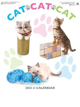 名入れカレンダー2020年 『SG-2280 CAT・CAT・CAT』