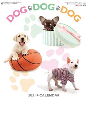 名入れカレンダー2020年 『SG-229 DOG・DOG・DOG』