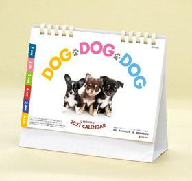 名入れ卓上カレンダー2020年 『SG-952 DOG・DOG・DOG(エコペーパーリング)』