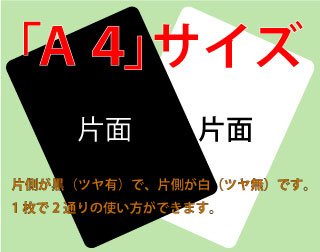 韓流コンサートやファンミーティングに持って行こう!A4サイズボードプレート(紙製)