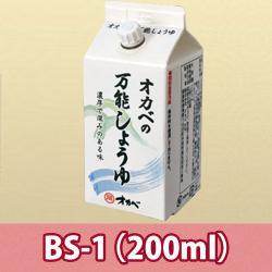 オカベの万能しょうゆ1本(200ml)【BS-1】