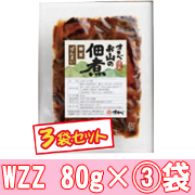お山の佃煮3袋セット 【送料無料】