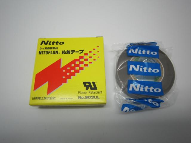 ふっ素樹脂粘着テープ NITOFLON  ニトフロン 903UL 日東電工【メール便可】