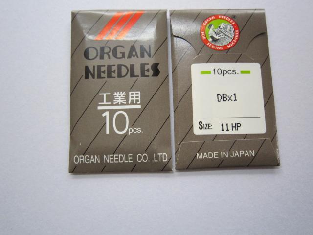 DB×1HP 工業用本縫いミシン針 化繊スーパー針【メール便可】