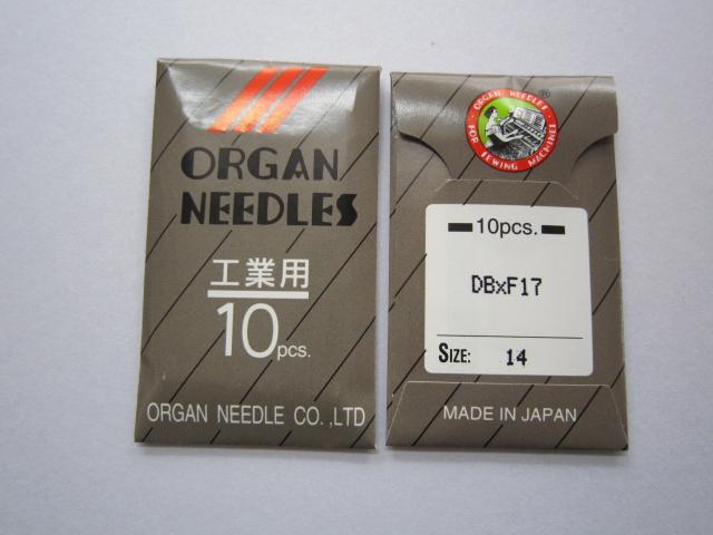 DB×F17 工業用皮革針【メール便可】