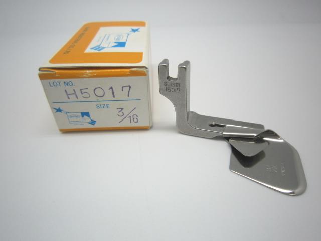 スイセイ H5017  端縫い二ツ巻押え金(上巻)【メール便可】