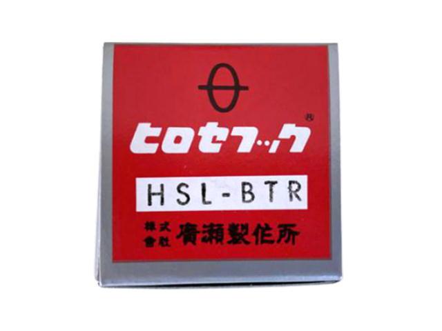 HSL-BTR カマ ヒロセカマ 工業用ミシン釜