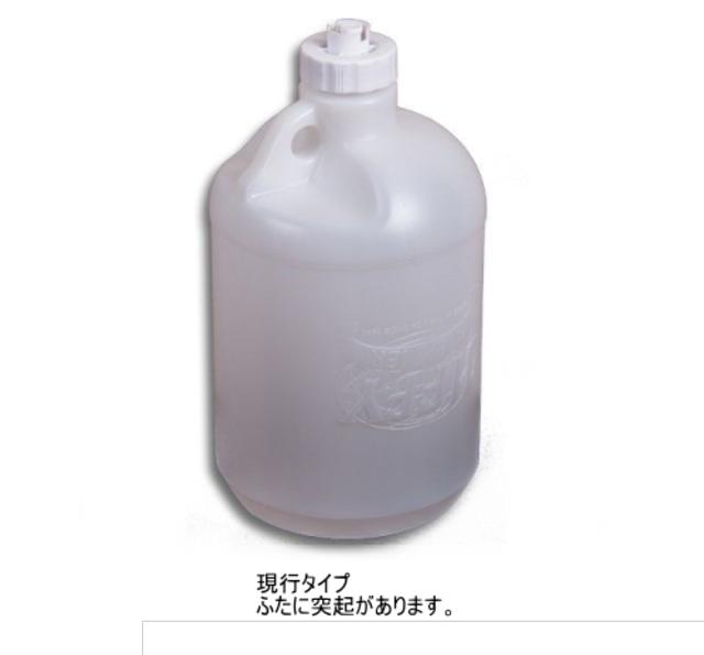 ジフィースチーマー用プラスチック水タンク J-2専用