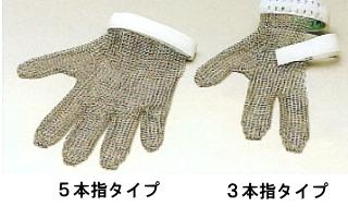 セーフティーグローブ(安全手袋)3本指 裁断・縫製