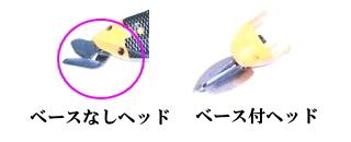 EZ コードレス ハンディタイプカッター用カートリッジ替刃