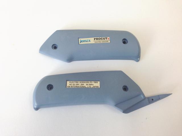 PC-700 電動ハサミ用本体カバーセット