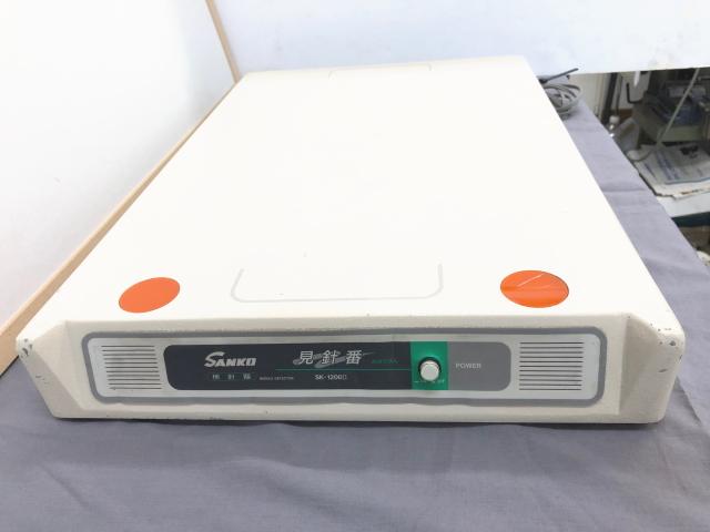 サンコウ電子 SK-1200-2卓上型検針器 鉄片探知器 中古良品 感度良好