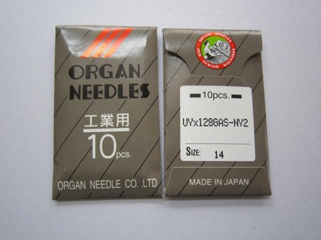 UY×128GASーNY2 工業用ミシン針 平2〜3本針用【メール便可】