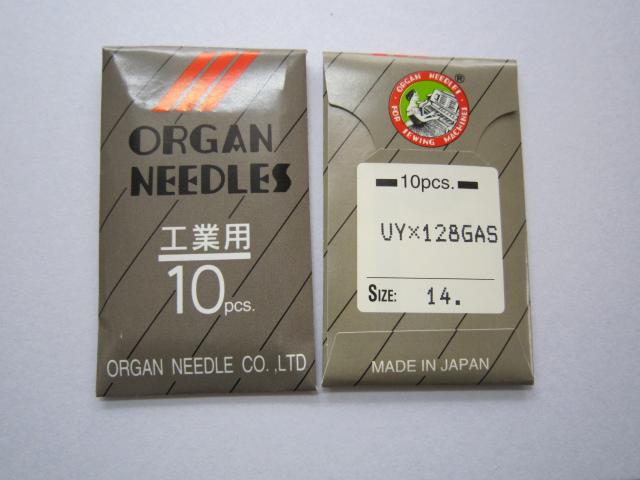 UY×128GAS 工業用ミシン針 平2〜3本針用【メール便可】
