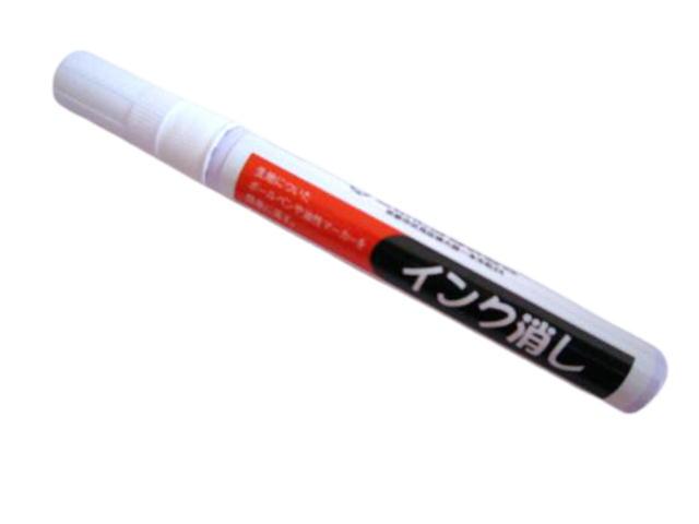 インク消し 三和化成 ボールペンや油性マーカーを簡単に落とす【メール便可】