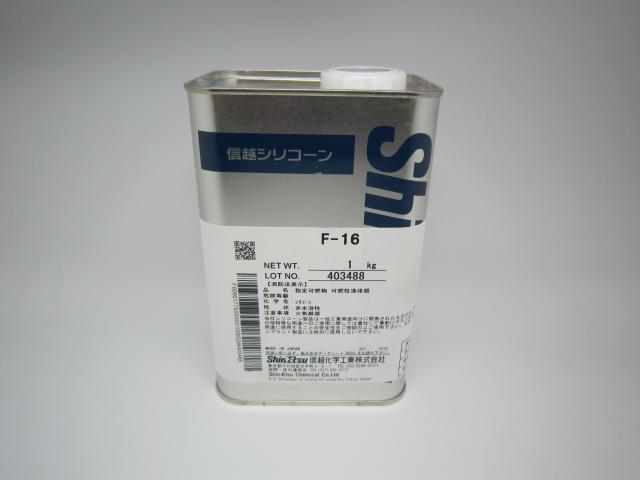 F-16 シリコーンオイル オザワ工業 1Kg