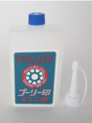 家庭用・職業用ミシン油 100cc