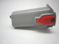 電動ハサミ 強力型 サプリナ WBT-1 用蓄電池 交換用