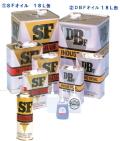 工業用ミシン油 DBFオイル 18L缶