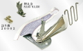 スイセイ 厚物用四ツ折りバインダー(カノコラッパ) A10H-28