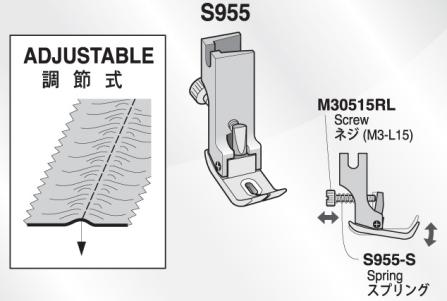 スイセイ S955  調整可能シャーリング押え金【メール便可】