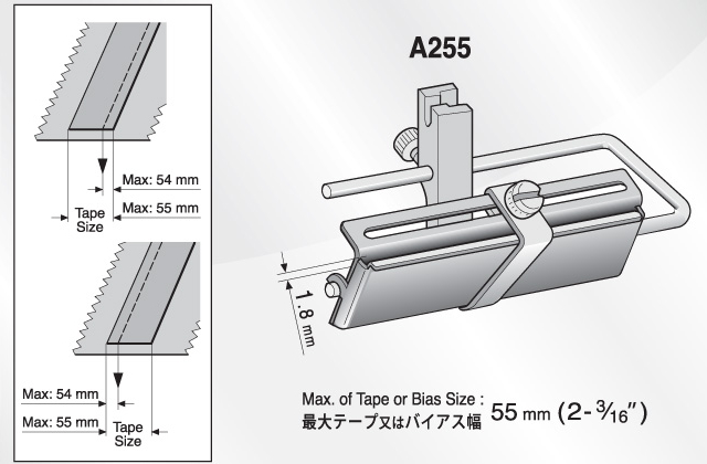 スイセイ テープ地縫い用押え金 A255【メール便可】